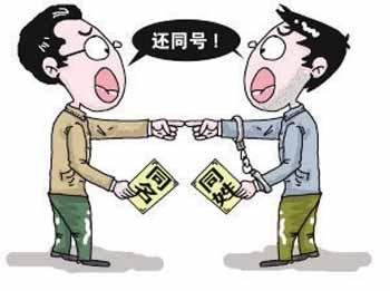 法官执行错了对象,咋还牛气冲天 - 刘昌松 - 刘昌松的博客