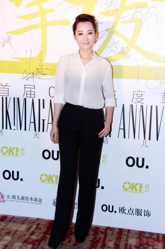 """王菲许晴引领新风格 这些女星的气质就是一个大写的""""飒"""" - 嘉人marieclaire - 嘉人中文网 官方博客"""