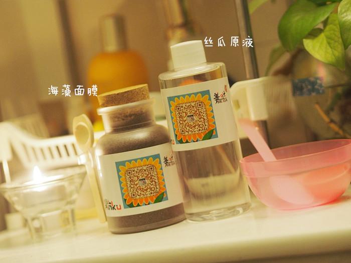 温和补水:纯天然日本北海海藻面膜 - 猫大妞 - 猫大妞