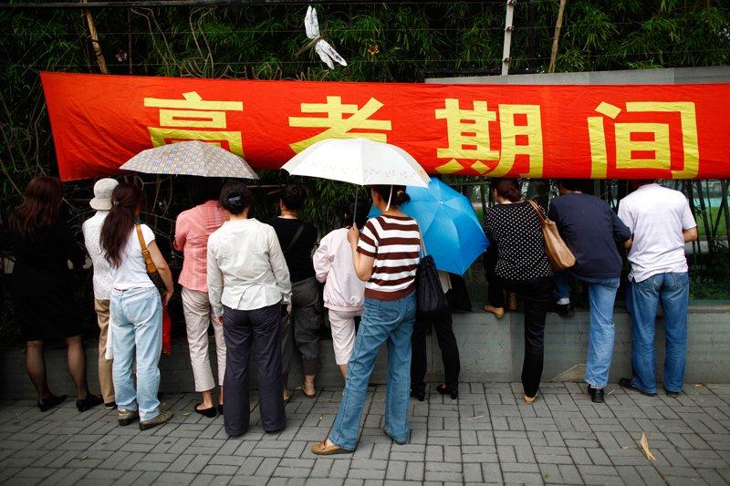 中国高考的照片把美国人吓晕了 - 心路独舞 - 心路独舞