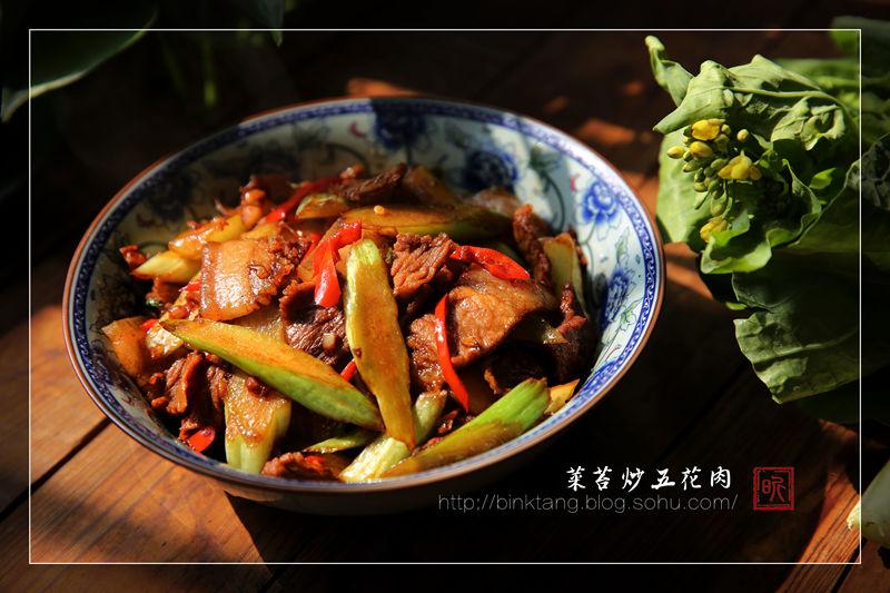 【菜苔炒五花肉】正是初春尝鲜时