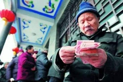 养老金空账4.7万亿,年轻人还能否领到退休金? - 不执着 - 不执着财经博客