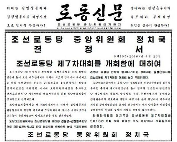 朝鲜第五次核试验还有多远? - 林海东 - 林海东的博客