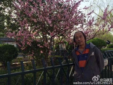 2015年03月28日 - jingdimuzhi2009 - jingdimuzhi2009的博客