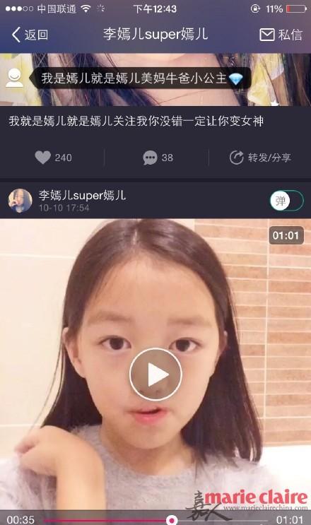 窦靖童+李嫣=王菲 天后酷到骨子里的范儿她们都有! - 嘉人marieclaire - 嘉人中文网 官方博客