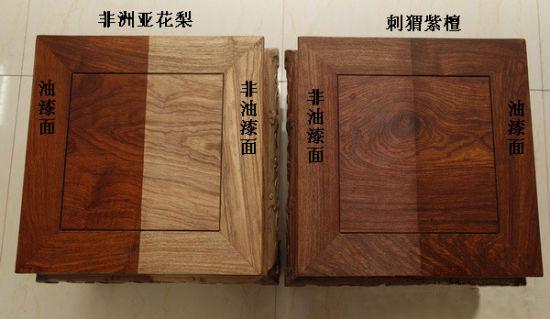 红木家具对比