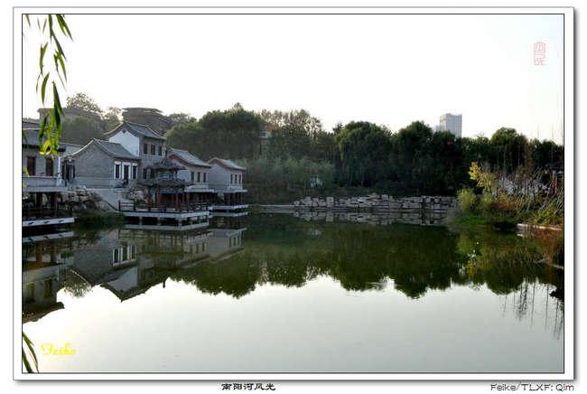 【原创摄影】南阳河观景3 - 古藤新枝 - 古藤的博客