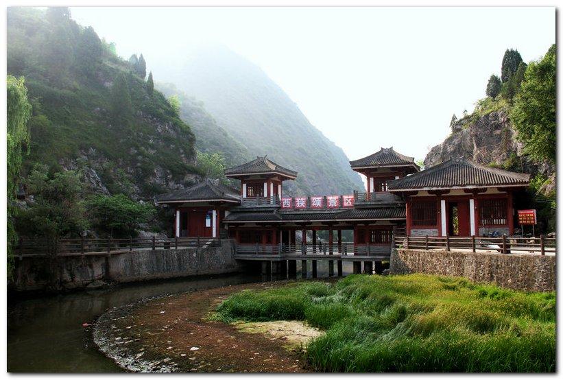 成县西峡风景区介绍