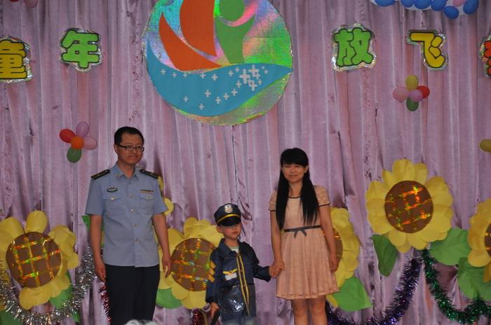 30 庆祝六一儿童节