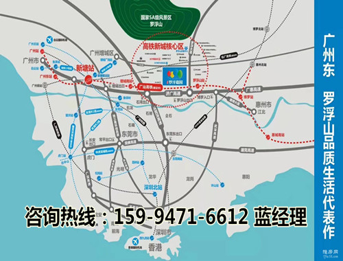今年今天去看了惠州博罗长宁长裕罗浮嘉园,果断交了定金,户型真不错,进来谈谈感受!!