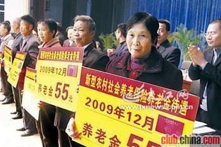 刘植荣:应尽快补齐农民社保短板 - 刘植荣 - 刘植荣的博客
