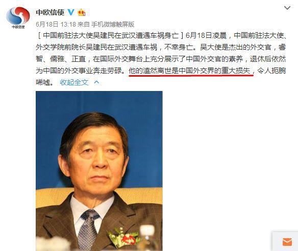 吴建民其实是一面镜子 - 林海东 - 林海东的博客