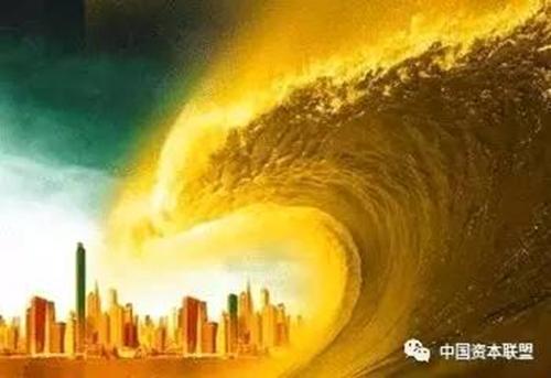 中国能使阴霾肆虐熄火,即可使金融海啸熄火! - 追真求恒 - 我的博客