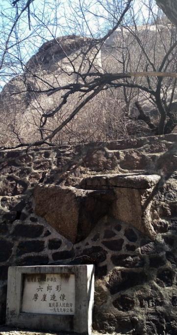 2017-3-14 影随风2017季-15 走北沙河水系-5 关沟里的历史与现今 - stew tiger - 风过的声音