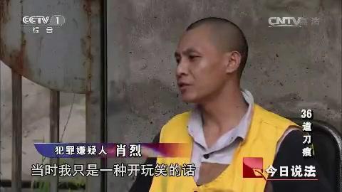少女缘何参与绑架强奸案 - 刘昌松 - 刘昌松的博客