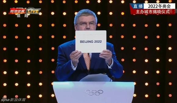 北京书写奥林匹克新纪元 - 古藤新枝 - 古藤的博客