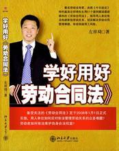 劳动合同到期单位不提前通知也应赔偿 - 刘昌松 - 刘昌松的博客