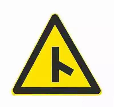 交叉路口用以警告车辆驾驶人谨慎慢行,注意横向来车。