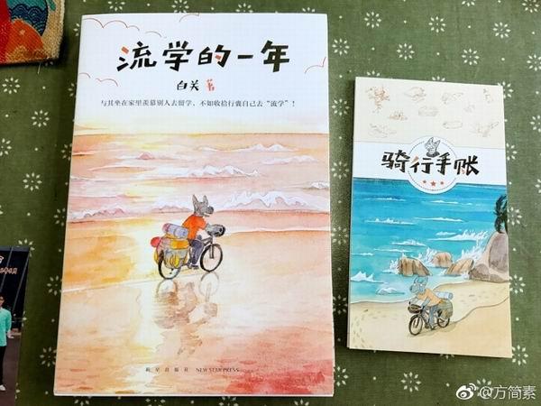 2017年07月19日 - 鑫妈 - 鑫妈的生活记录