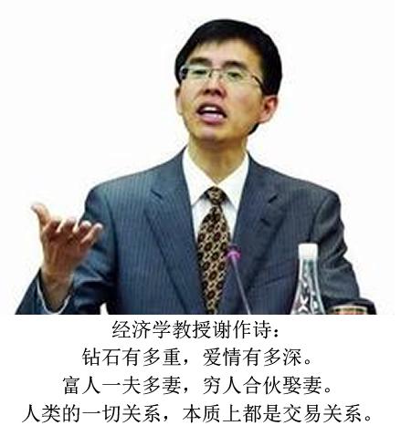 刘植荣:莫把经济学贬为算计学 - 刘植荣 - 刘植荣的博客