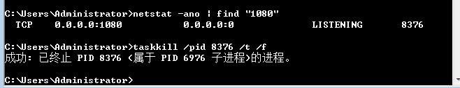 排错-Loadrunner录制打不开浏览器解决方法