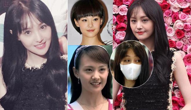 恋爱中的爽妹子又变样了?双眼皮痕迹明显 - 嘉人marieclaire - 嘉人中文网 官方博客