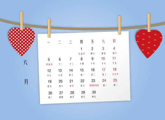 6月吉凶预报(6月1日—30日) - 郑博士说风水 - 郑博士说风水