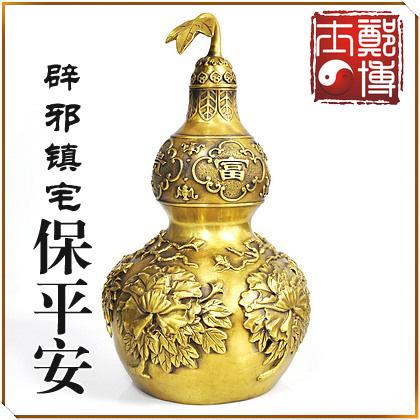 【郑博士吉祥物】4周年庆典火热进行中!(6.12-6.18) - 郑博士说风水 - 郑博士说风水