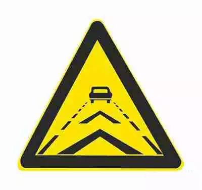 注意保持车距