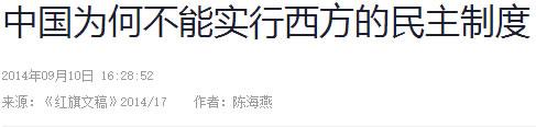 刘植荣: 希特勒自传《我的奋斗》今天上市 - 刘植荣 - 刘植荣的博客