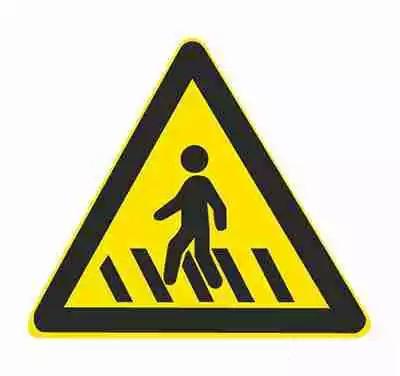 注意行人標志