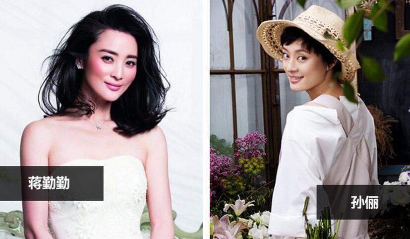 看到她们就脸盲?衣品告诉你谁是谁! - 嘉人marieclaire - 嘉人中文网 官方博客