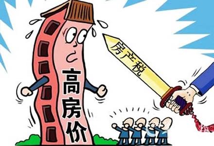 刘植荣:土地性质不妨碍征房产税 - 刘植荣 - 刘植荣的博客