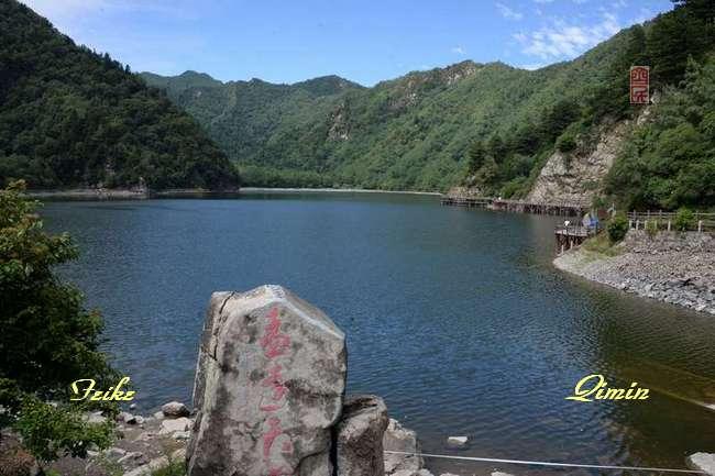 青甘记行03—— 孟达天池(上) - 古藤新枝 - 古藤的博客