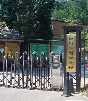 2016-7-2 乐水行之16季-28  走着,去看英烈 - stew tiger - 乐水行的风斗