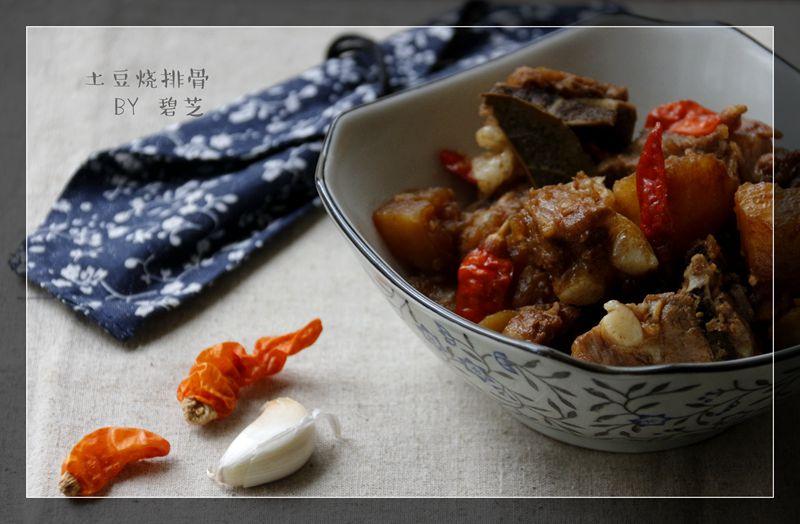 【土豆烧排骨】最爱家常美味的国民菜 - 慢美食博客 - 慢美食博客 美食厨房