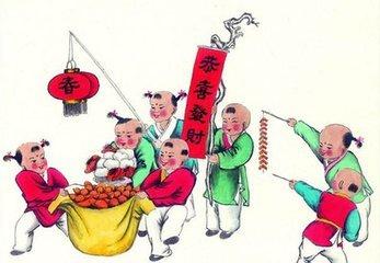 每周运势提前报(1月23日—1月29日) - 郑博士说风水 - 郑博士说风水