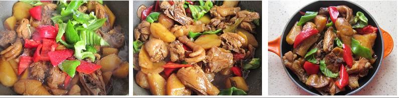 解密舌尖2------新疆大盘鸡 - 慢美食 - 慢 美 食