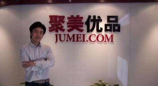 3年败光90亿,网红企业家为何会将一手好牌给打烂? - 不执着 - 不执着财经博客