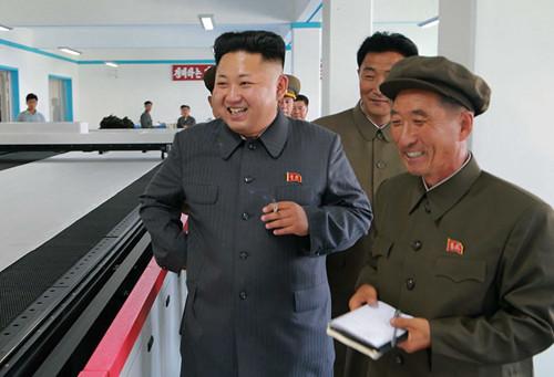 【朝鲜志异】干部吸洋烟等于不爱国 - 林海东 - 林海东的博客