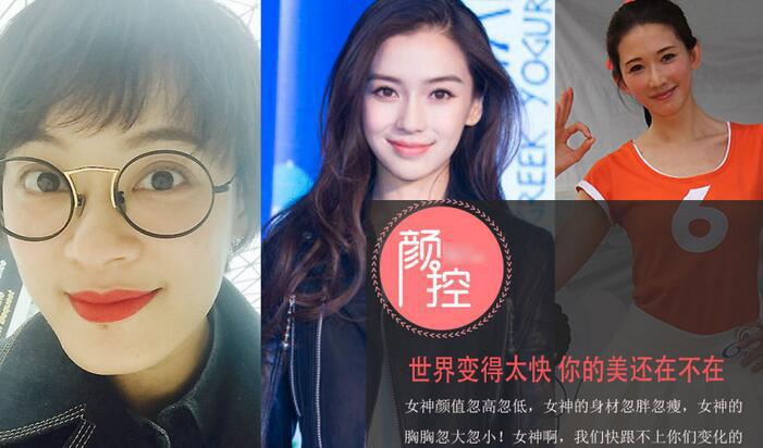 世界变得太快 女神颜值忽高忽低 - 嘉人marieclaire - 嘉人中文网 官方博客
