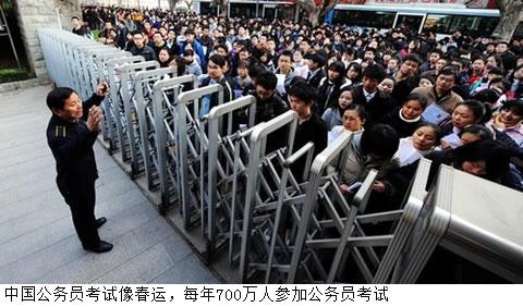 刘植荣:中国全社会平均工资是多少 - 刘植荣 - 刘植荣的博客