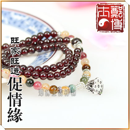 12月总体运势提前报(2016) - 郑博士说风水 - 郑博士说风水
