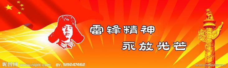 【原创】民间雷锋,大爱无疆 - lurenlaobao2009 - lurenlaobao2009的博客