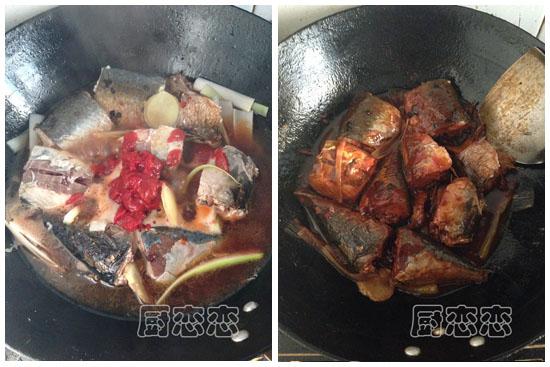香酥入骨又下饭的——茄汁鲅鱼 - 慢美食 - 慢   美   食