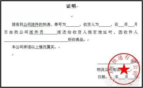 电子商务小包单���^�_上海【电子商务培训】如何处理淘宝维权纠纷
