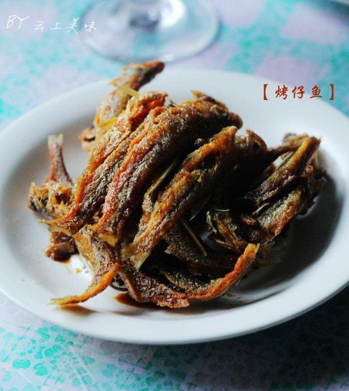 老上海都爱的本邦冷盘菜--烤仔鱼 - 慢美食 - 慢 美 食