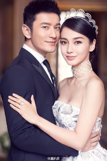 谢娜主持黄晓明婚礼刘烨才会缺席?
