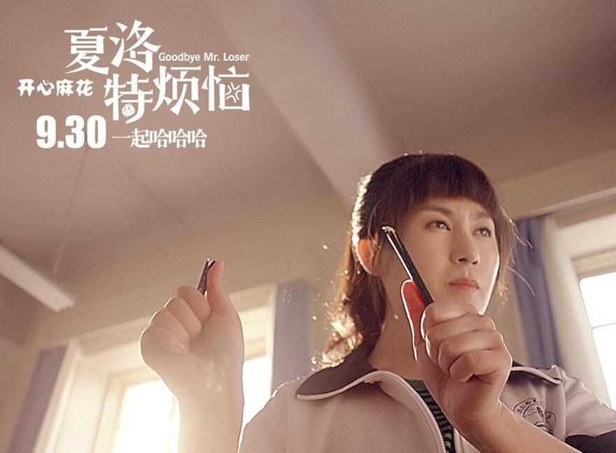 2015中国内地明星票房战绩对比 白百何位居第一 - 嘉人marieclaire - 嘉人中文网 官方博客