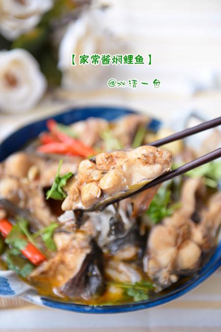 酱焖鲤鱼 - 草原恋 - 草原恋的图片博客